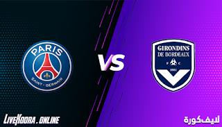 مشاهدة مباراة باريس سان جيرمان وبوردو بث مباشر بتاريخ 28-11-2020 في الدوري الفرنسي
