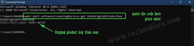 [Actionable guide] how to find windows 10 product key in bios
