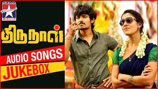 Watch Thirunaal (2016) Full Audio Songs Mp3 Jukebox Vevo 320Kbps Video Songs With Lyrics Youtube HD Watch Online Free Download