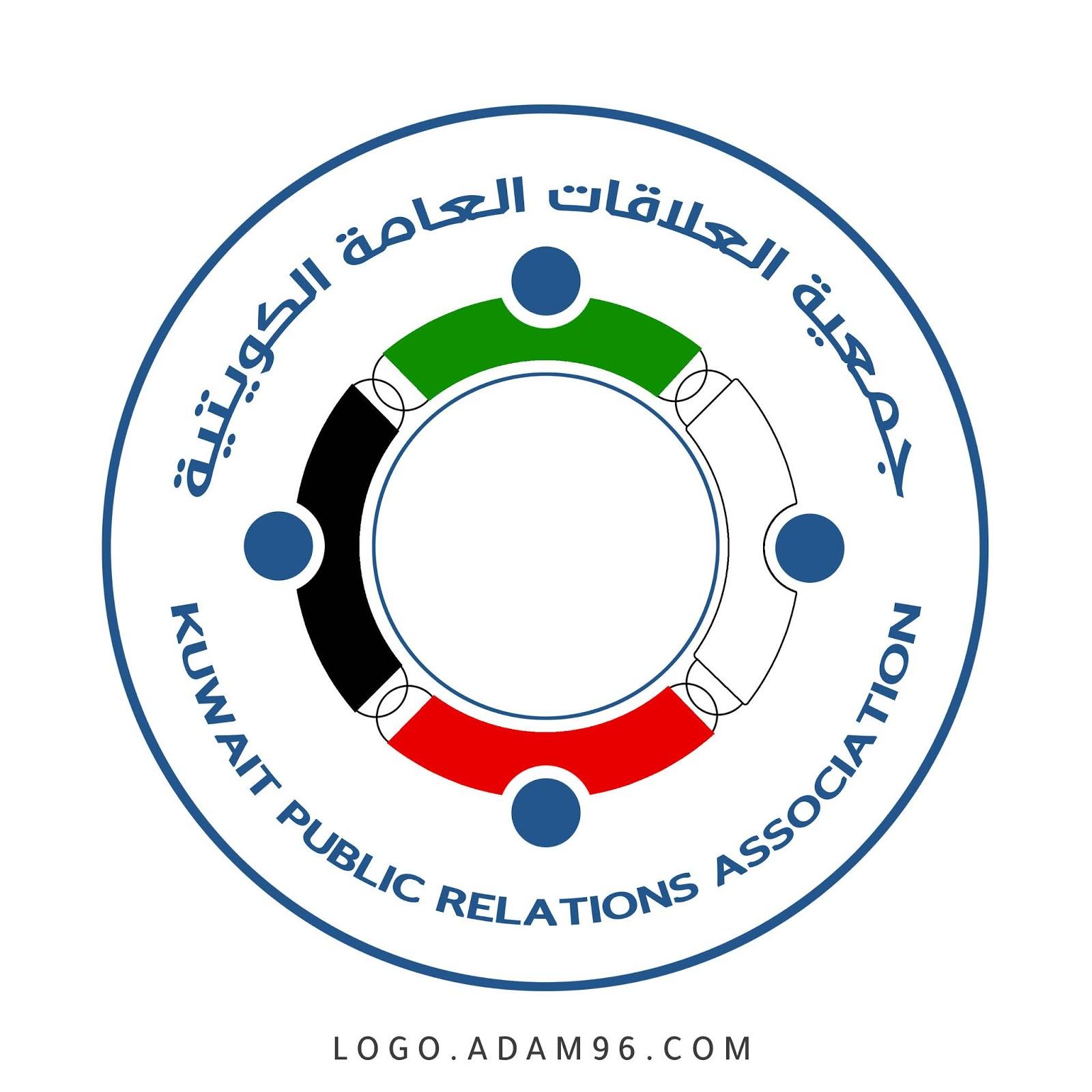 تحميل شعار جمعية العلاقات العامة الكويتية PNG