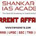 12.03.2020 Shankar IAS Academy Current Affairs in Tamil and English
