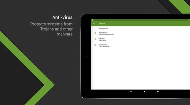 برنامج مكافحة الفيروسات