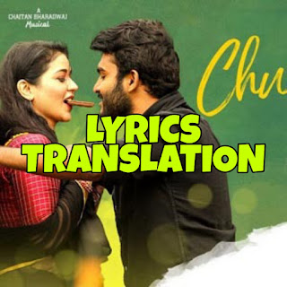 Chukkala Chunni Lyrics in English | With Translation | – SR Kalyanamandapam