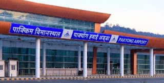IMAGE OF PAKYONG AIRPORT