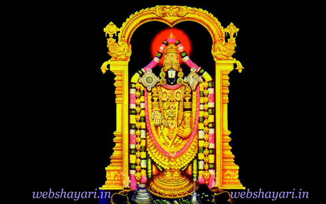 tirupati balaji hd wallpaper