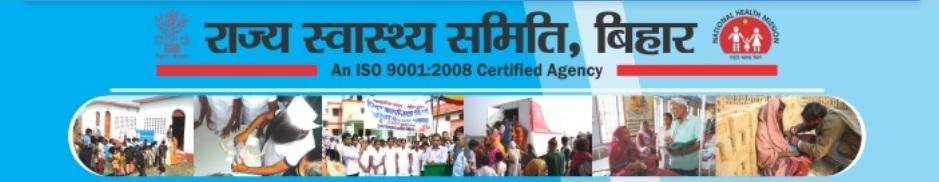Bihar-CHO-Recruitment-1050-Online-Form-2020,Bihar SHSB 2020