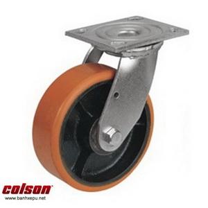 Bánh xe đẩy PU đỏ lõi thép chịu lực 450kg | S4-5209-959