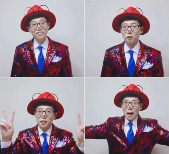 New Year's greetings were delivered by rookie trot singer Yoo Sanseul or Yoo Jaesuk.