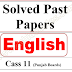1st year English solved past papers pdf download