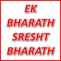 EK BHARATH SRESHT BHARATH