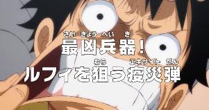 Assistir One Piece Episódio 947 Legendado, One Piece Episódio, Online Legendado, Assistir One Piece Todos Os Episódios Online Legendado HD,  Download One Piece Episódio 947 HD Online, Episode. Todas Temporadas One Piece Assistir Online One Piece Todos arcos.One Piece HD ONLINE E DOWNLOAD TORRENT, Episode, Episode.