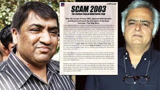 after-scam-1992-hansal-mehta-came-with-web-series-scam-2003-curious-case-of-abdul-karim-telgi-on-sonyliv