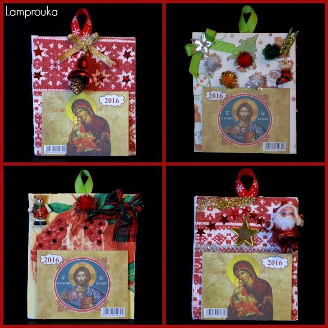 Χριστουγεννιάτικα ημερολόγια για bazaar.