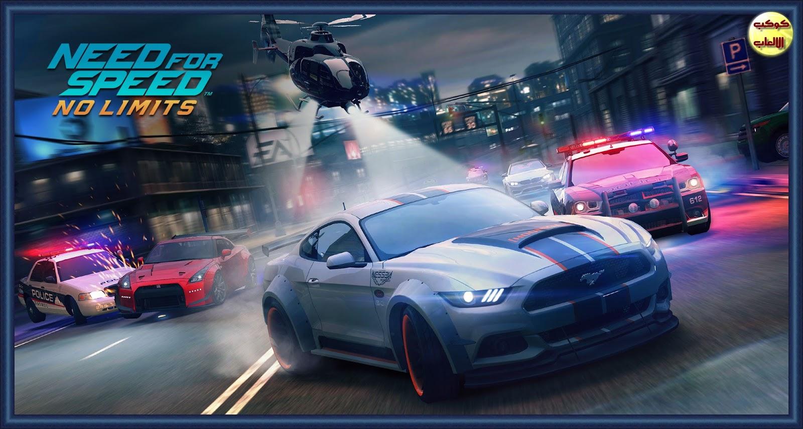 العاب سباق السيارات 2016 Download Free games