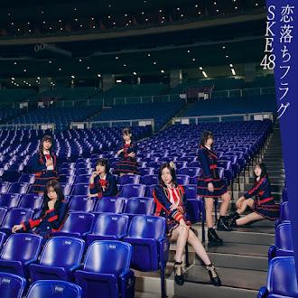[Lirik+Terjemahan] SKE48 - Memories ~Itsu no Hi ka Aeru Made~ (Kenangan ~Hingga Suatu Saat Kita Bertemu Lagi~)