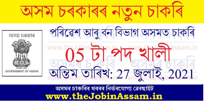 Environment & Forest Department Assam Recruitment 2021
