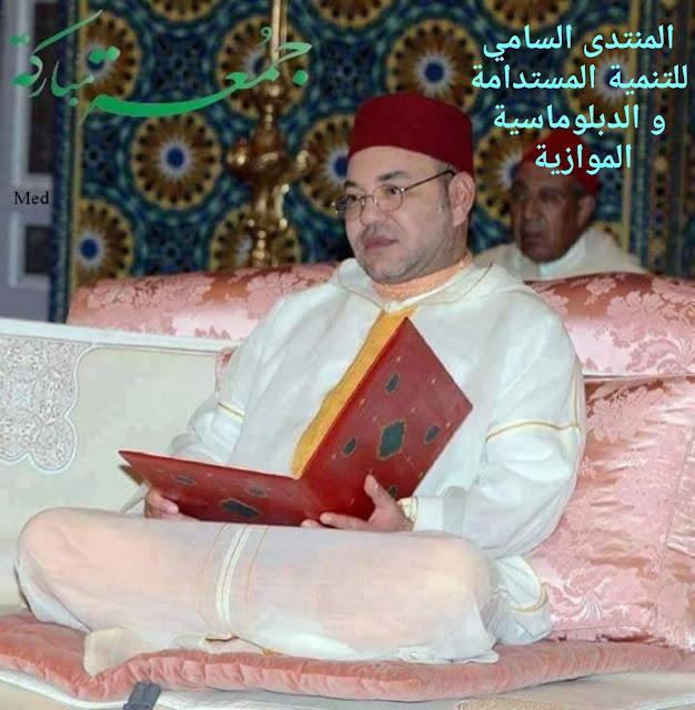 جلالة الملك محمد السادس نصره الله يهنئ رئيس جمهورية جيبوتي بمناسبة عيد استقلال بلاده