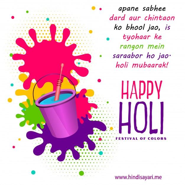 happy holi status.jpg