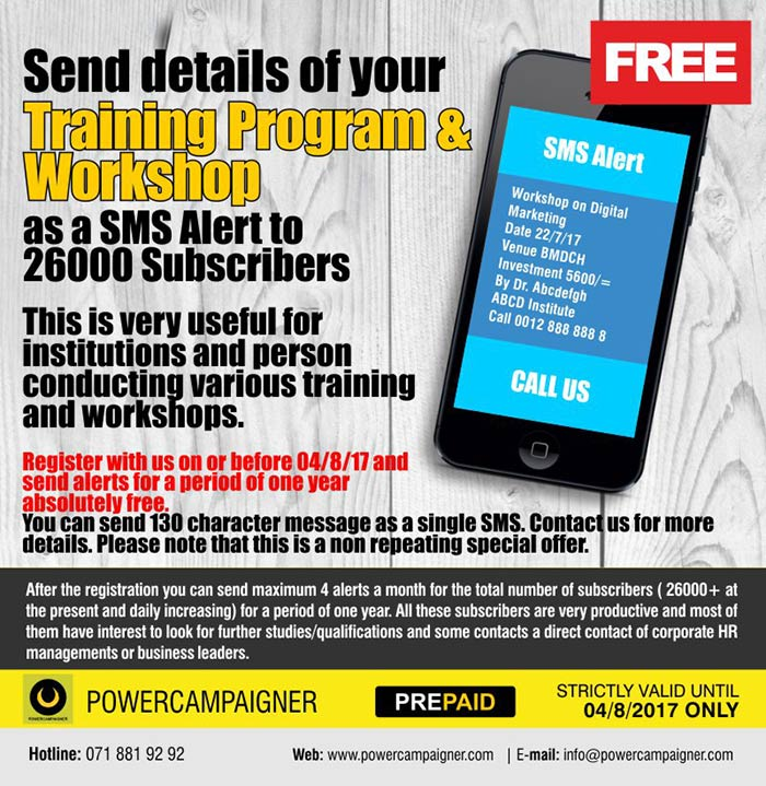 Send details of your Training Program and Workshops as a SMS Alert to 26000 Subscribers absolutely FREE.