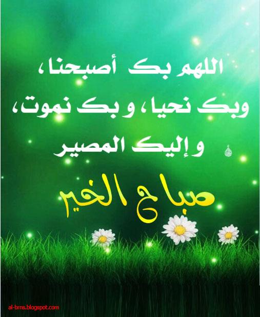 الصور الاسلامية فيس بوك