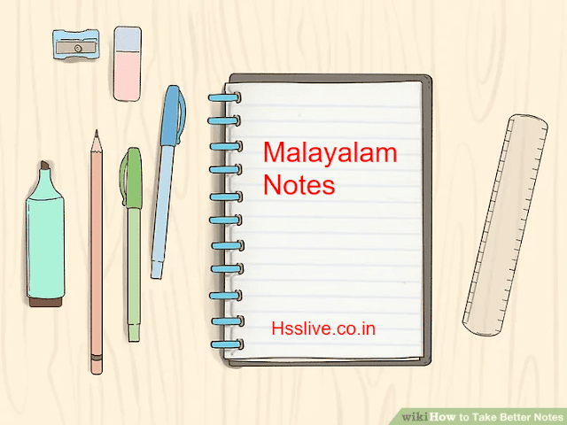 Hsslive Plus Two(+2) Malayalam Notes & Plus One (+1) Malayalam Notes PDF Download