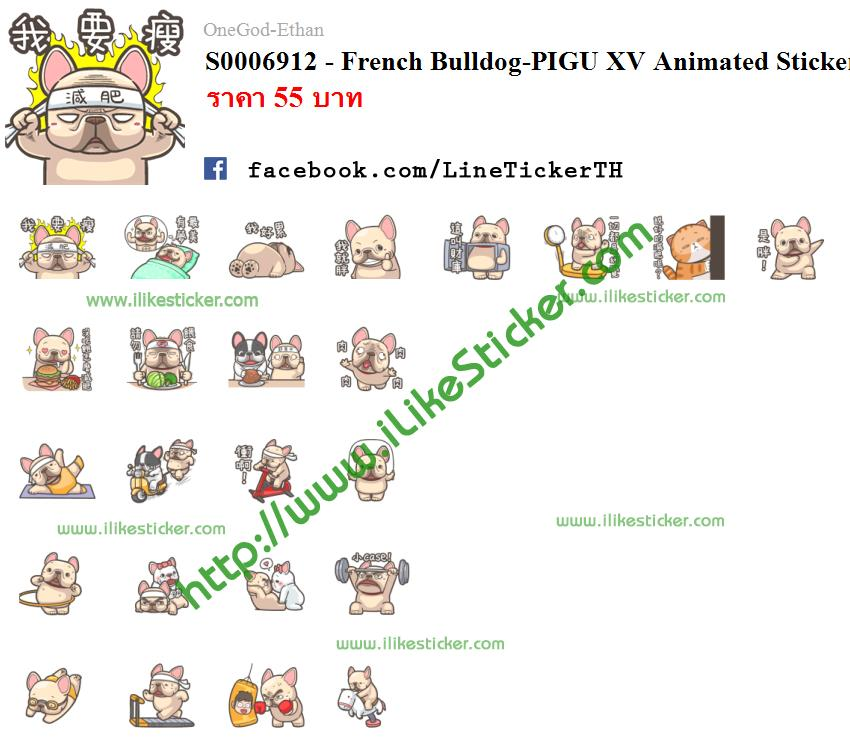 French Bulldog-PIGU XV Animated Stickers