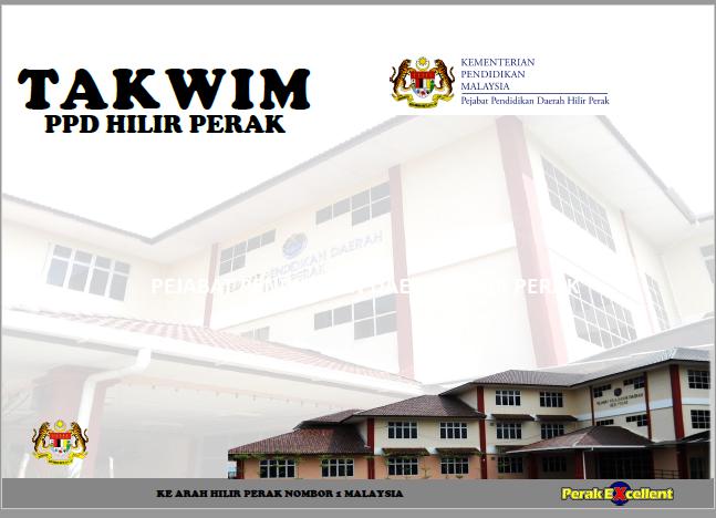 Pengurusan Kualiti Pejabat Pendidikan Daerah Hilir Perak