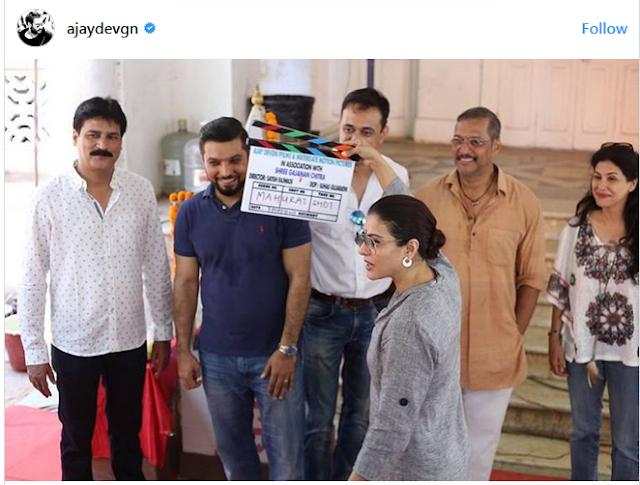 apala manus marathi movie