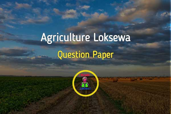 Agriculture loksewa question paper 2020