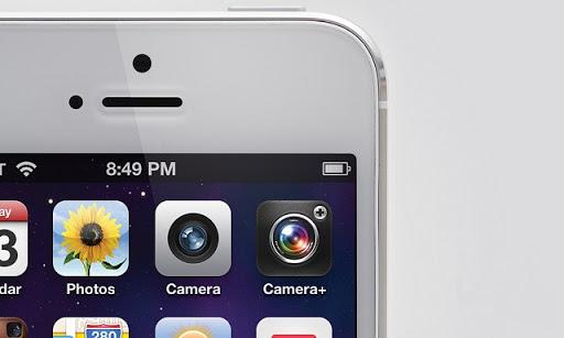 4 Hal Yang Anda Tidak Tahu Tentang iPhone