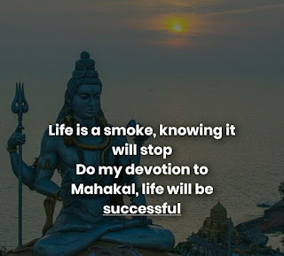 mahakal status in english