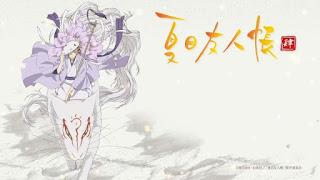 Natsume Yuujinchou S4 BD Batch Subtitle Indonesia