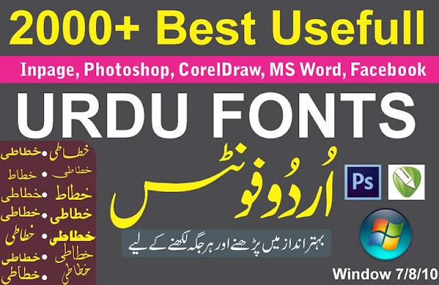 2000+ Best Free Download Urdu Fonts Collection for use Inpage, Photoshop, CorelDraw and Windows 7/8/10 - Urdu Calligraphy Fonts