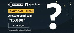Amazon Quiz Answer Today 26 December Win - Rs.15000