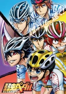 Yowamushi Pedal SS4