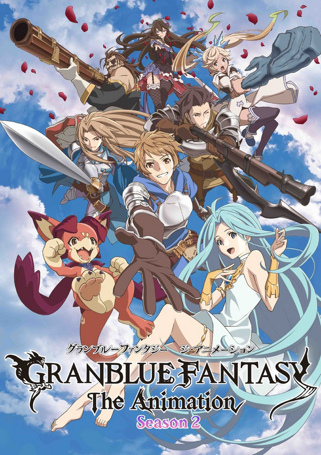 Póster de la segunda temporada de Granblue Fantasy the Animation
