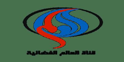 تردد قناة العالم الإيرانية الإخبارية علي النايل سات, الجديد بعد الحجب  alalam-tv