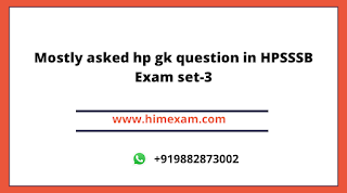 Mostly asked hp gk question in HPSSSB Exam set-3