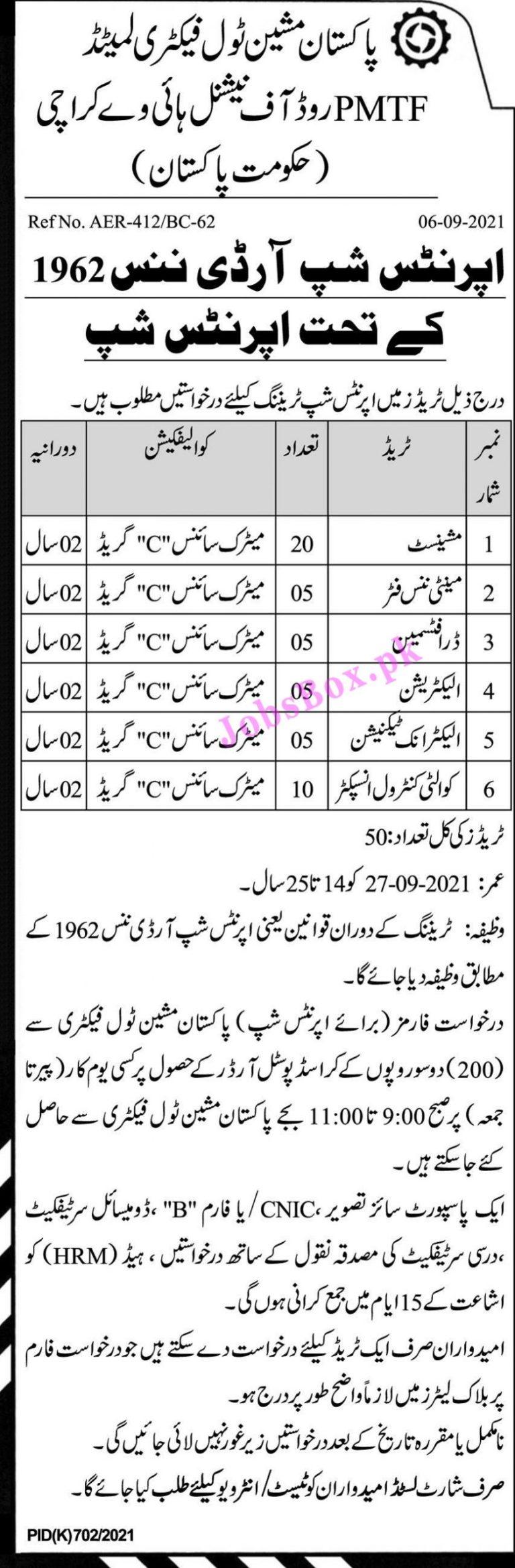 www.pmtfl.com - Pakistan Machine Tool Factory Apprenticeship Program in Pakistan