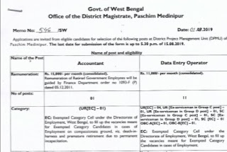 WB Govt Job