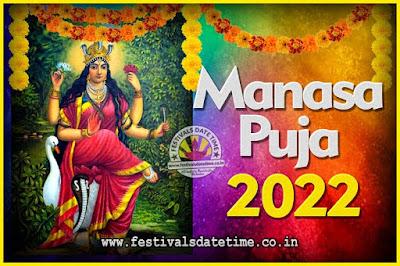 2022 Manasa Puja Date and Time in Kolkata, West Bengal