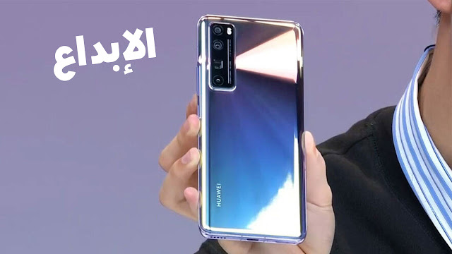 تعرف على سعر و مواصفات هاتف هواوي نوفا Huawei Nova 7 5G  - مميزات و عيوب
