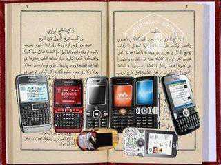 aplikasi kitab barzanji hp java