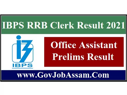IBPS RRB Clerk Result 2021 :: Check Office Assistant Prelims Result