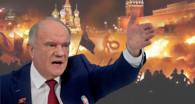 КПРФ приглашает россиян на митинг с идеей ГКЧП и ностальгией по СССР
