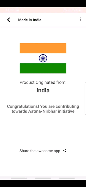 Let's Know If a Product is Made in India or Not by This App