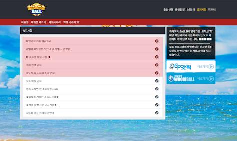 NO.1 스포츠 실시간 『원벳』 파워볼전용 『 로또 』 1등 해외에이전시 『 유로247 』 각종 이벤트 진행중
