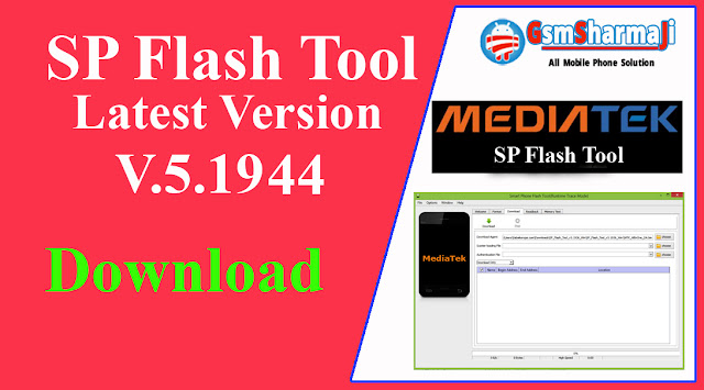 SP Flash Tool 2020 Latest Version Download,SP Flash Tool