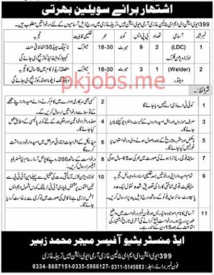 Latest Pak Army 399 Aviation EME Battalion Clerk Posts 2021
