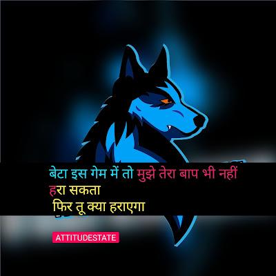 khel status in hindi